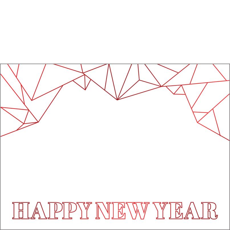 Holiday Foil Stamped Cards Design FL006Ph