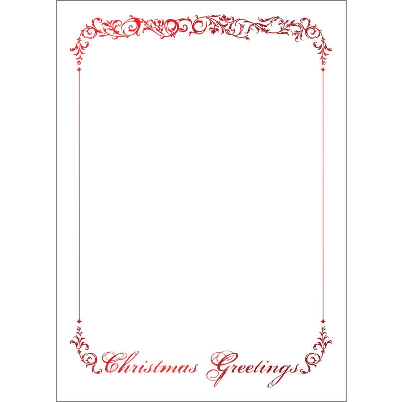 Holiday Foil Stamped Cards Design FL014Pv