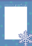 Holiday Design 1-62